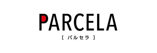 PARCELAブログ